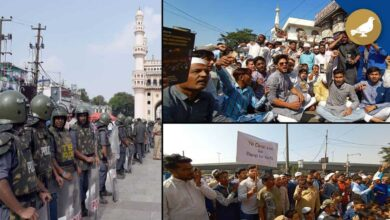 Photo of Flash protest after Friday prayer in Hyderabad