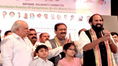 Photo of Hyderabad: Congress leaders vow to protect 4% Muslim reservation