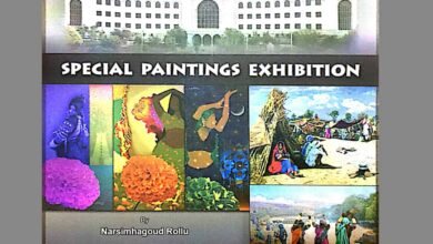 Photo of Mahiltohsavam art exhibition to be held at Salar Jung Museum