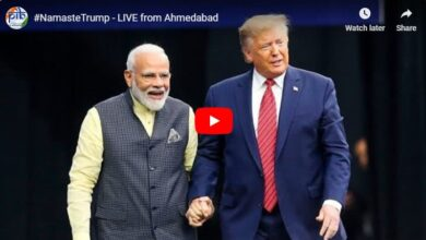 Photo of #NamasteTrump – LIVE from Ahmedabad