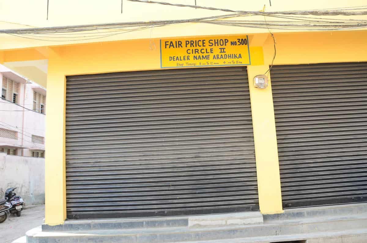 Closed ration shops leave public in utter despair