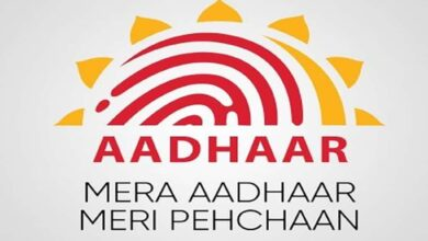 Photo of Aadhaar card with jail address leads man back to jail