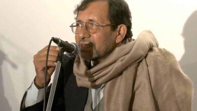 Photo of Death of poet Abdul Ahad Saaz