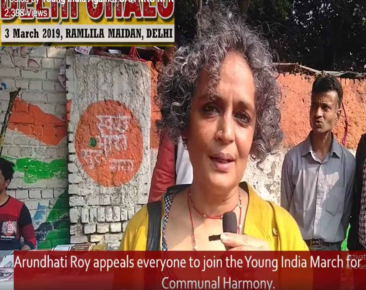 Young India March from Ramlila Ground