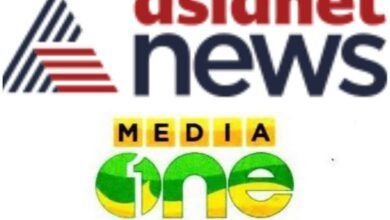 Photo of Asianet, Media One back on air