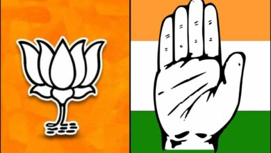 BJP Congress
