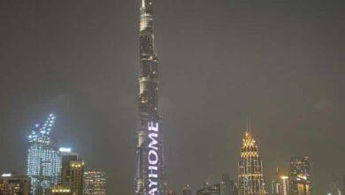 Photo of #StayHome: Dubai's Burj Khalifa lights up to alert residents