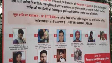 Photo of UP: 57 anti-CAA protestors find their details on 100 hoardings