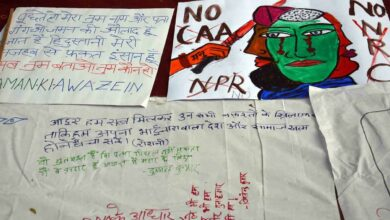 Photo of Dharna at Jantar Mantar in New Delhi Against CAA NPR NRC