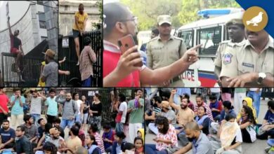 Photo of EFLU gates closed; students protest against cops behavior