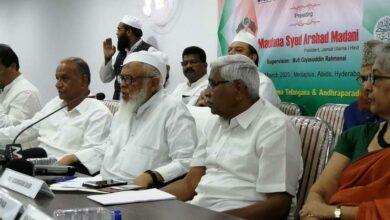 Photo of Hyd Live: Maulana Arshad Madani addressing 'Save Democracy' meet