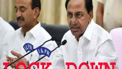 Photo of KCR announces Telangana Lockdown till March 31