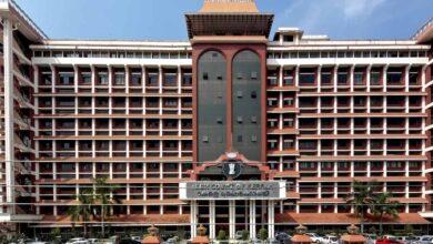 Photo of Kerala High Court bans protests till July 31