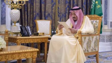 Photo of King Salman's photos released after purge over 'coup plot'