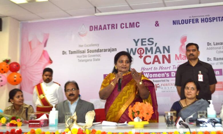 Women's Day: A woman's head itslef is a crown, says Governor
