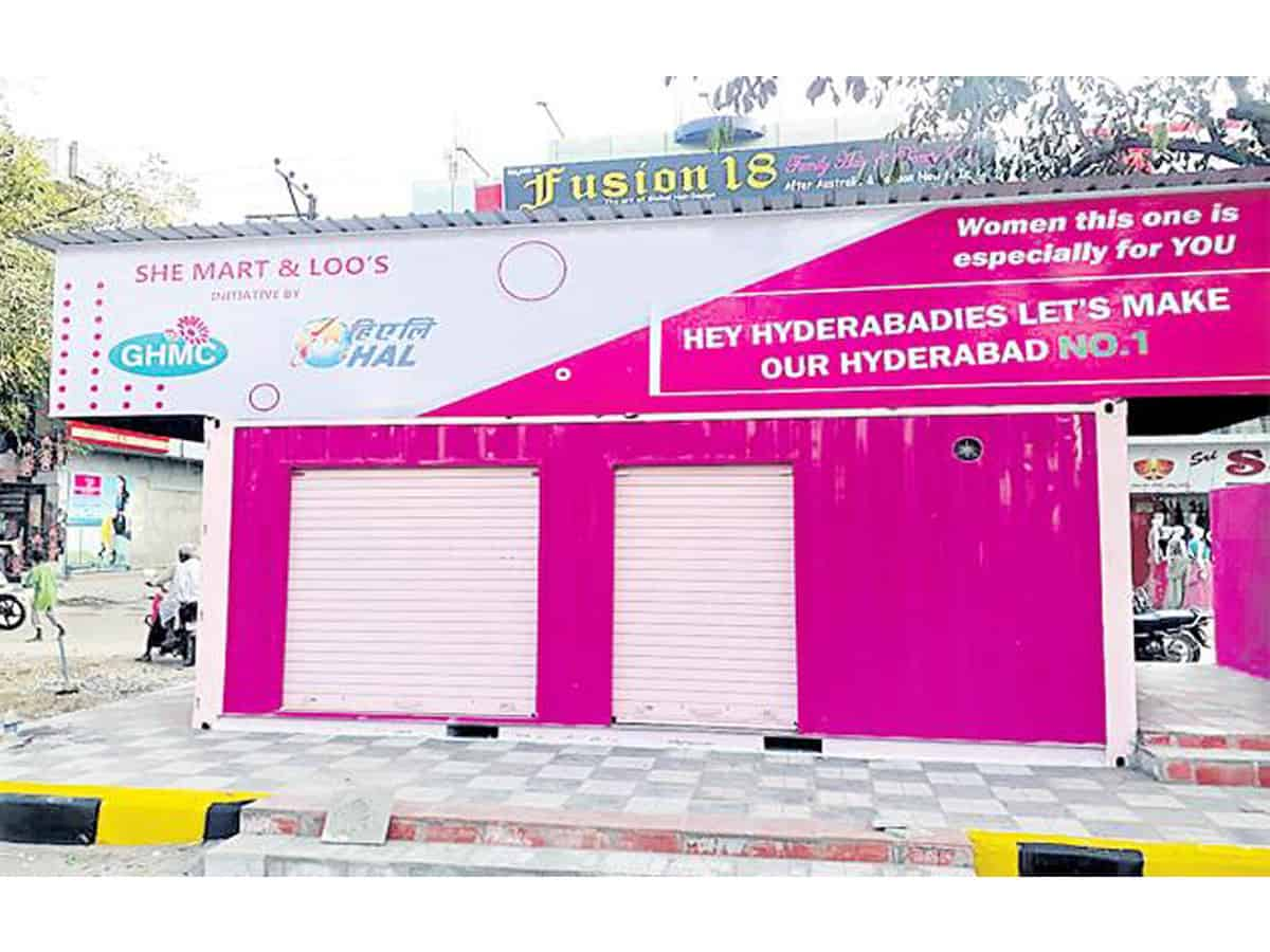 GHMC to open more 'She Loo Café' soon
