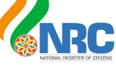 Photo of NRC Rejection Slip likely from March 20