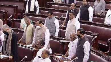 Photo of Budget session of Parliament