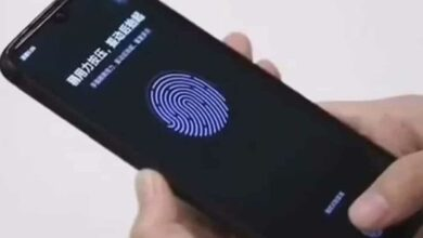 Photo of Redmi implements working fingerprint scanner under LCD screen