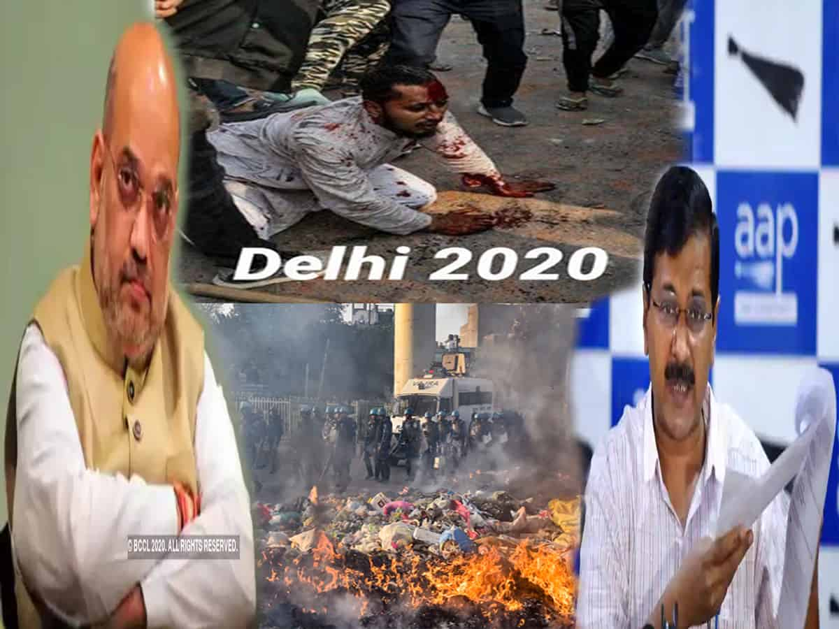 Kejriwal's prediction on HM comes true in Delhi violence