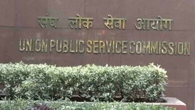 Photo of UPSC Indian Statistical Service Exam notification released