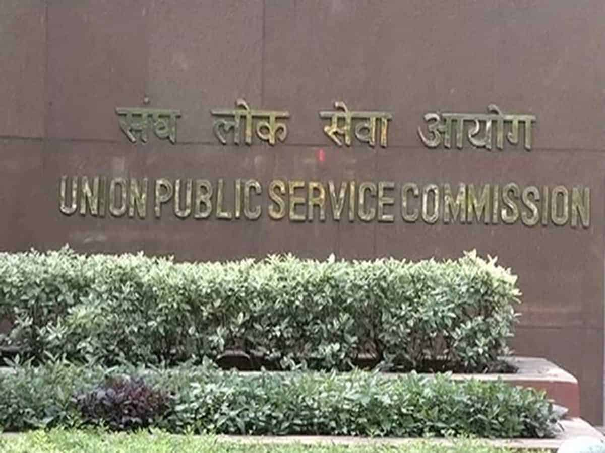 UPSC Indian Statistical Service Exam