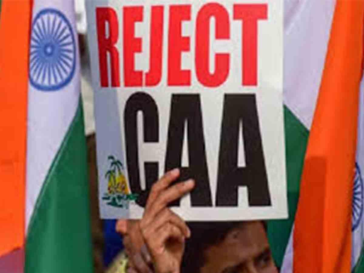 CAA unacceptable till it becomes inclusive