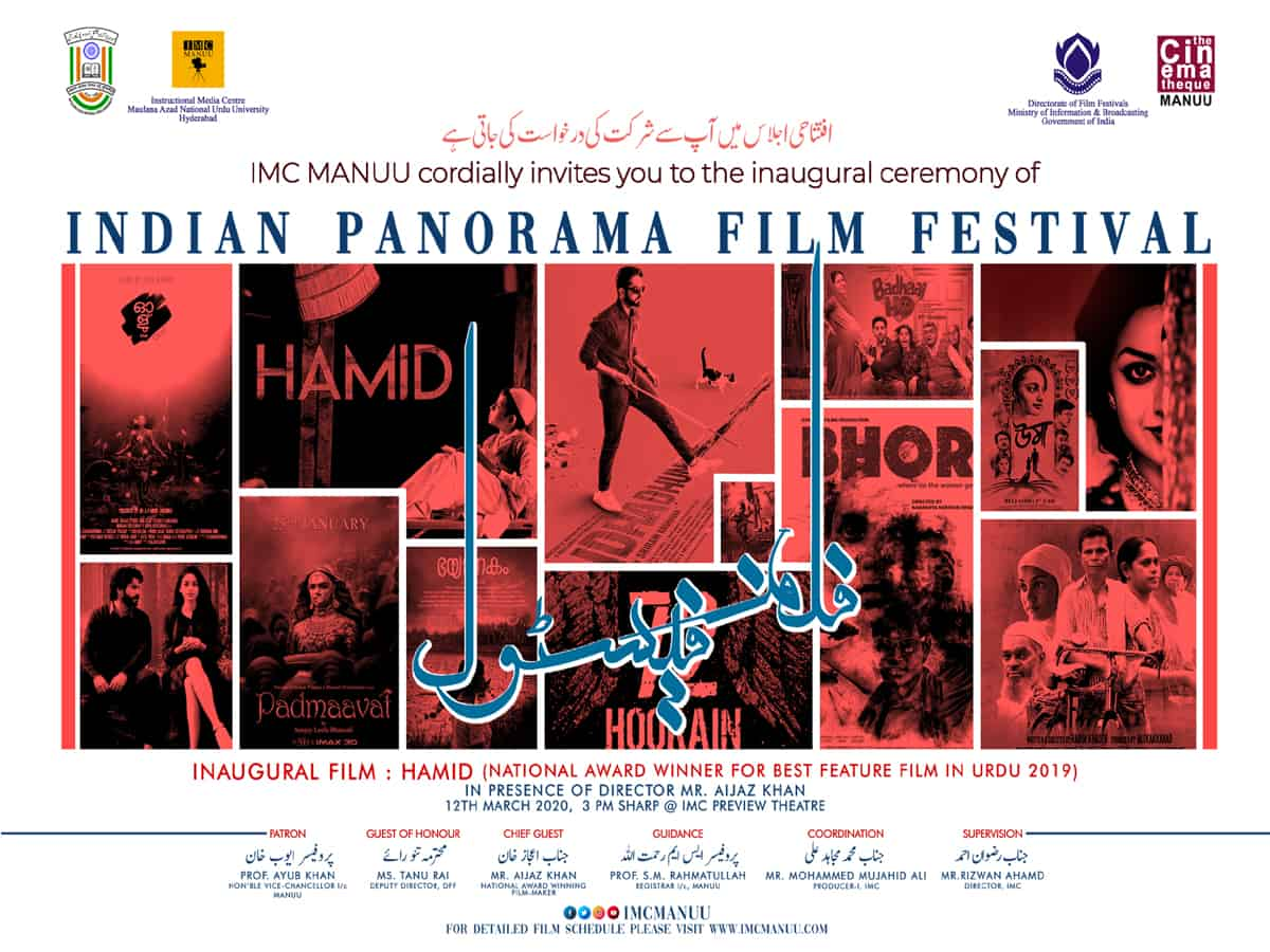 Indian Panorama Film Festival at MANUU from Today