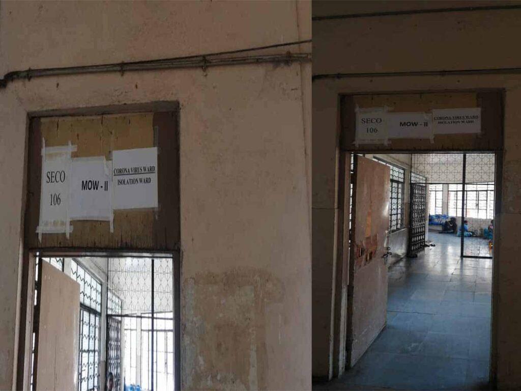 Congress condemns lack of facilities in COVID-19 isolation ward