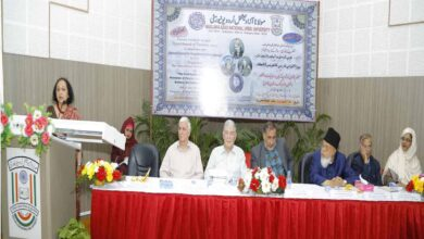 Photo of International Persian Conference at MANUU begins