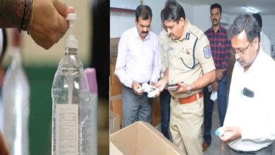 Photo of Fake hand sanitiser racket busted in Hyderabad