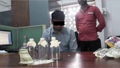 TS Wakf Board employee caught accepting bribe, arrested