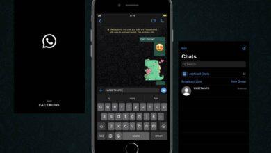 Photo of Dark Mode on WhatsApp arrives in India