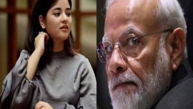 "Photo of ""Sukoon ki neend kaise aajati hai"": Zaira Wasim indirectly asks PM"