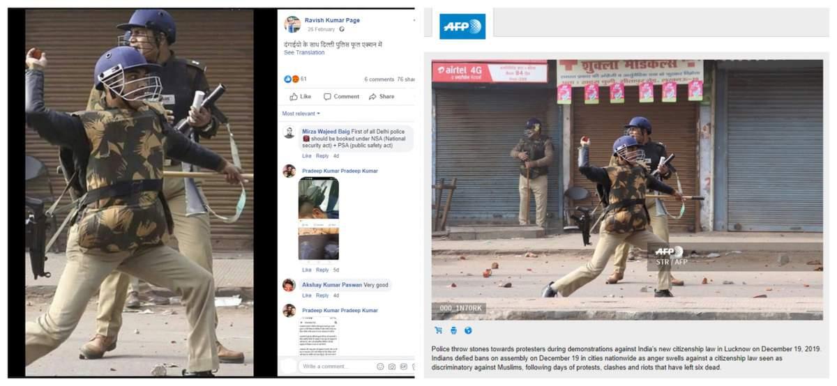 फैक्ट चेक- पुलिस वाले का पत्थर फेंकते हुए फोटो क्या ये दिल्ली दंगों की है, जानें सच्चाई 1