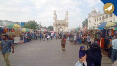 Photo of Hyderabad: Tourist footfall drops at Charminar