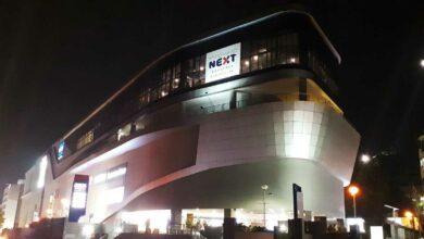 Photo of Hyderabad: Visitors to Galleria Mall must self-quarantine