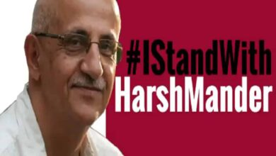 Harsh Mander