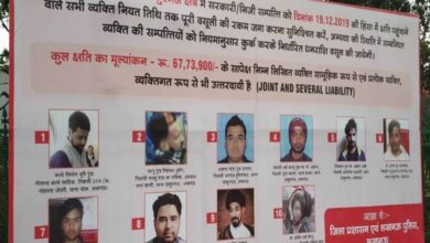 Photo of Hoardings with names of riot-accused against law: Ex-IPS Kabir