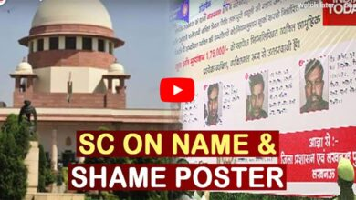 Photo of SC disappoints in name and shame posters case: Indian Express