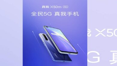 Photo of Realme X50m 5G with 120Hz display launched in China