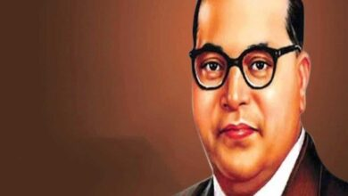 Photo of Ambedkar Jayanti: Here is list of his best quotes