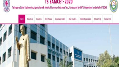 Photo of TS EAMCET, ECET 2020 to be conducted in June end