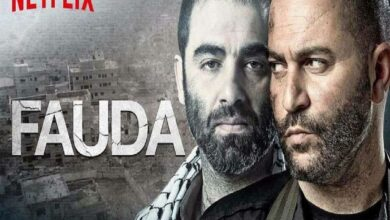 Photo of Israeli show 'Fauda' depicts price 'innocents' paid in conflict