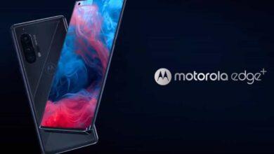 Photo of Motorola Edge+ 5G smartphone soon in India