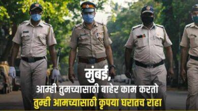 Photo of Actors tweet, praise Mumbai cops for untiring COVID-19 vigil
