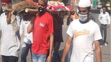 Photo of Muslims help perform last rites of Hindu amid lockdown