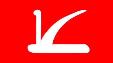 Photo of NC leader Yasin Shah dies