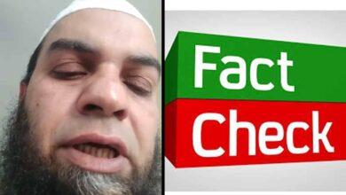 Photo of Fact Check: Republic TV on Nooruddin from Jamaat