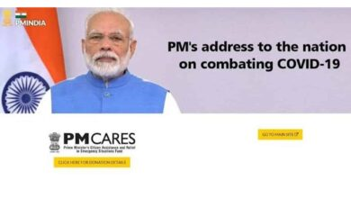 Photo of CAG will not audit PM CARES Fund